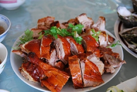 Chinese Pork Roast