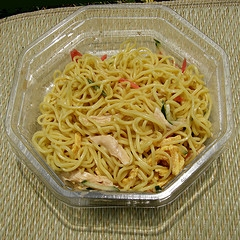 Cold Sesame Sauce Noodles