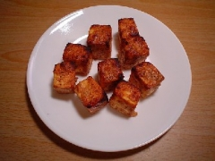 Grilled Tofu