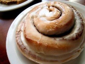90 Minute Cinnamon Buns